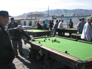 Outdoor pool mongolia
