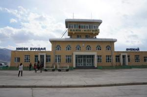 olgii airport